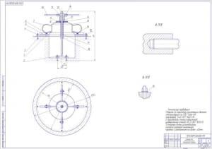 8.Станок для демонтажа шин. Монтажный чертеж А1