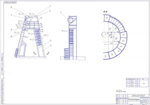 8.Металлоконструкция в сборе А1