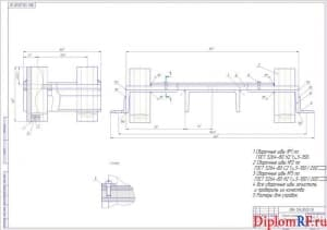 Чертеж платформы опорной подъемного механизма (формат А1)