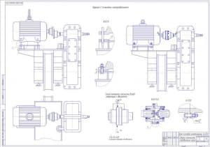Чертёж сборки механизма передвижения крана (продолжение) (формат А1)