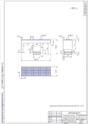 Чертеж Устройство зажимное для шиномонтажного стенда Navigator 03-58 GIGA (А2)