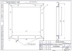 Чертеж опора крышки малого резервуара  (формат А3)