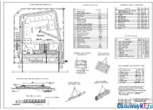 Стройгенплан, ТЭП, экспликация зданий и сооружений, схемы строповки элементов