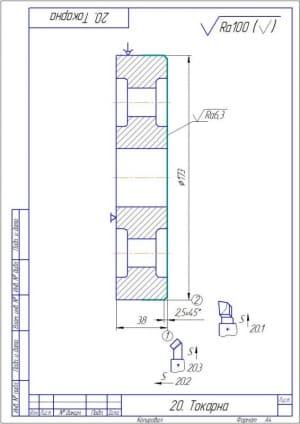 Операция токарная 3хА4