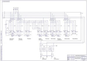 9.Схема электрическая принципиальная А1