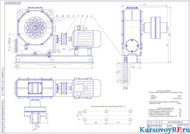 Общий вид транспортера продажа в омске фольксваген транспортер