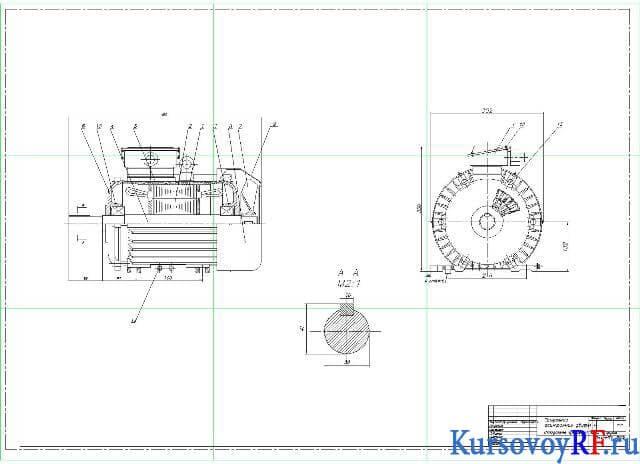 Конвейер с асинхронного двигателя купить транспортер т3 в белоруссии