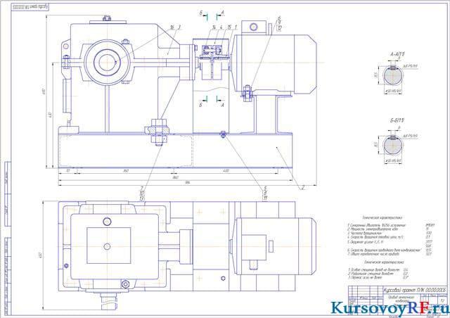 сборочный чертеж привода ленточного конвейера