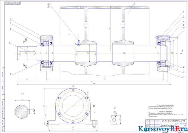 Валы для транспортера чертеж новопокровский элеватор сайт