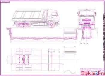 Разработка зоны ТР и подъёмника гидравлического типа