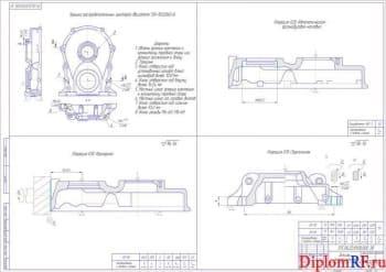 Реконструкция АТП с разработкой стенда для контроля тормозных сил автомобилей