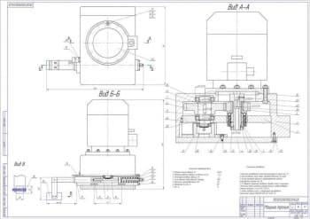 Проект восстановления геометрических размеров кривошипно-шатунного механизма