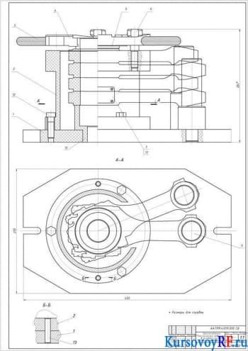 Разработка технологического процесса изготовления рычага привода малого тормоза