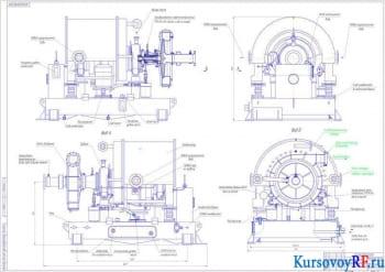 Разработка энергетической комбинированной установки