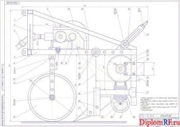 Проект механизма для комплексной обработки почвы МПР-1,4