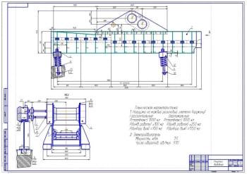 10.Сборочный чертеж выбивной решетки с указанием технических характеристик А1