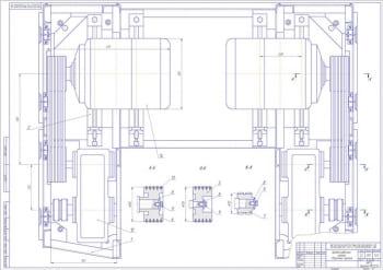 Проектирование конструкции тестомесильной машины  непрерывного действия с поворотной дежой производительностью 1 т/час
