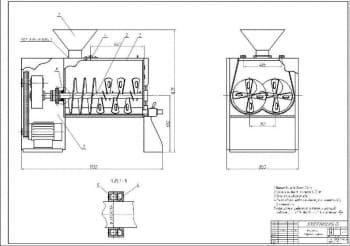 Общий вид смесителя А1