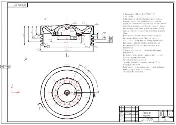 Технологический процесс изготовления головки поршня газового двигателя 6ЧН 18/22