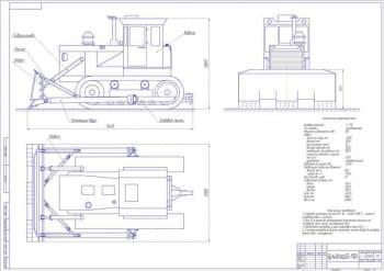Модернизация отвала бульдозера ДЗ-110А и технология восстановления детали ГРМ