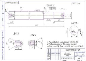 Технология изготовление штока А3