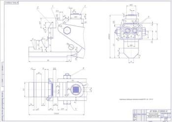 Сборочный чертеж механизма захвата шиномонтажного стенда А1