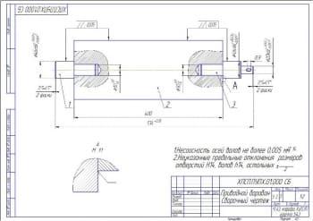 11.Приводной барабан, чертеж сборочный А3