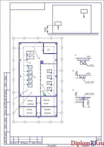 Чертеж схемы расположения светильников (формат А4)