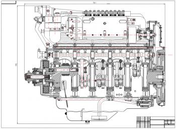 1.Продольный разрез двигателя А1