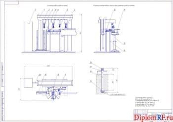 Проект гибкого автоматического модуля сборки узла пневмораспределителя