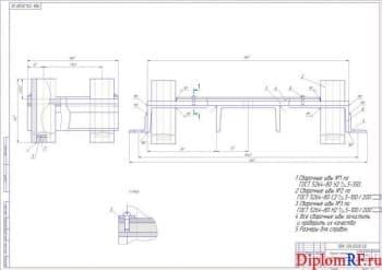 Чертеж платформы опорной механизма подъемного (формат А1)