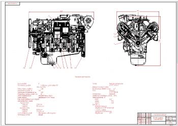 Проектирование V-образного двигателя ЯМЗ-238 с расчетом систем и механизмов дизеля
