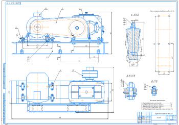 Проектирование привода к горизонтальному шнековому питателю с горизонтальным одноступенчатым редуктором с косозубыми цилиндрическими колесами
