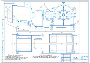 Проектирование привода из электродвигателя, конического зубатого редуктора, цилиндрической открытой зубчатой передачи и  муфты