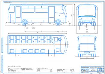 Проектирование автобуса малого класса для городских пассажирских перевозок