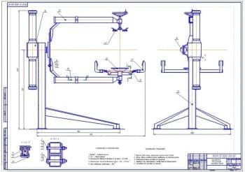 Влияние керосино-рапсовых смесей на работу тракторного дизеля с разработкой смесителя