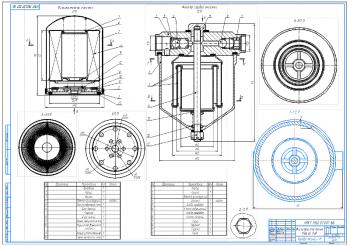 Проектирование силовой установки для колесного тягача грузоподъемностью 12 тонны с расчетом системы охлаждения