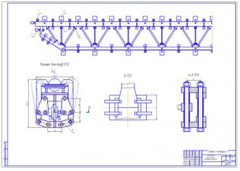 Проектирование главной фермы мостового крана в технологичном и экономичном вариантах