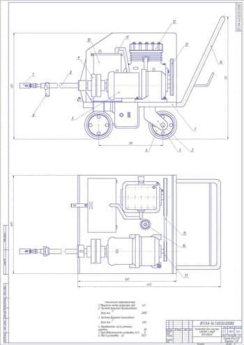 ТО и ТР животноводческого оборудования с разработкой установки для очистки труб от грязи и накипи