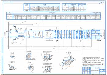 Проектирование шлицевой протяжки для обработки материала БрАЖ 9-4