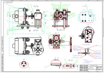 1.Сборочный чертеж привода станка А1