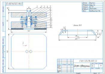 Технологический процесс изготовления детали «Чашечка» с разработкой совмещенного штампа для холодной штамповки