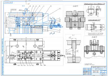 Технологический процесс изготовления детали «Кронштейн» методом листовой штамповки и проектирование штампа