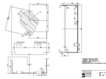Чертеж корпус устройства  (формат А1)