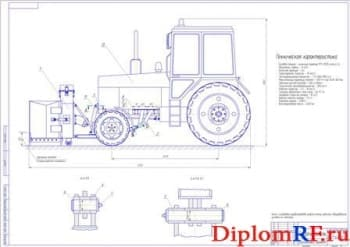 Разработка плужно-роторного снегоочистителя на базе трактора МТЗ-1025