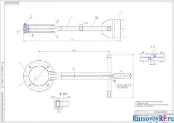 Чертеж Индуктор для закалки деталей ТВЧ