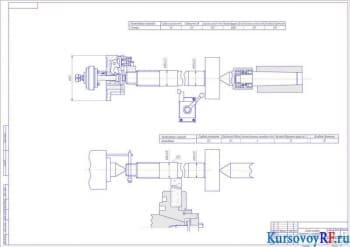 Создание технологического процесса восстановления тормозного разжимного кулака