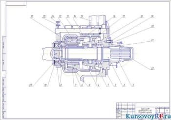 задний ВОМ трактора МТЗ-80  сборочный чертеж   (формат А 2 )