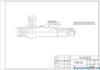 Разработка процесса восстановления вала рулевого управления ЗИЛ -130