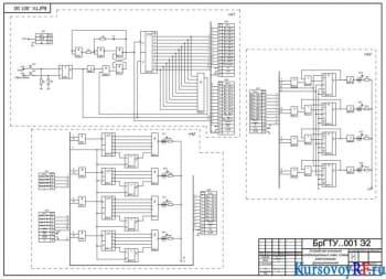 Разработка проекта устройства контроля комбинированных схем